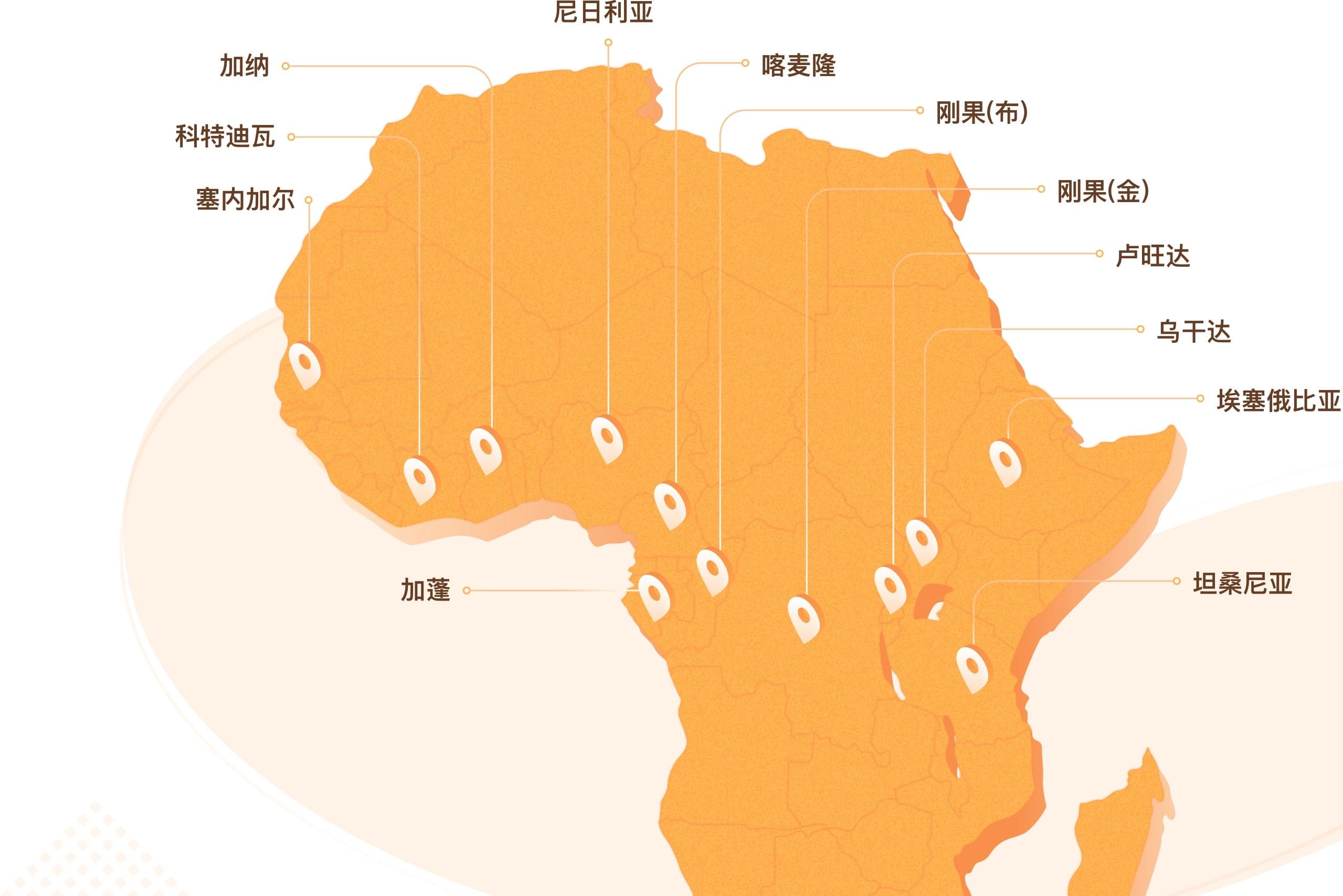 africa-map01